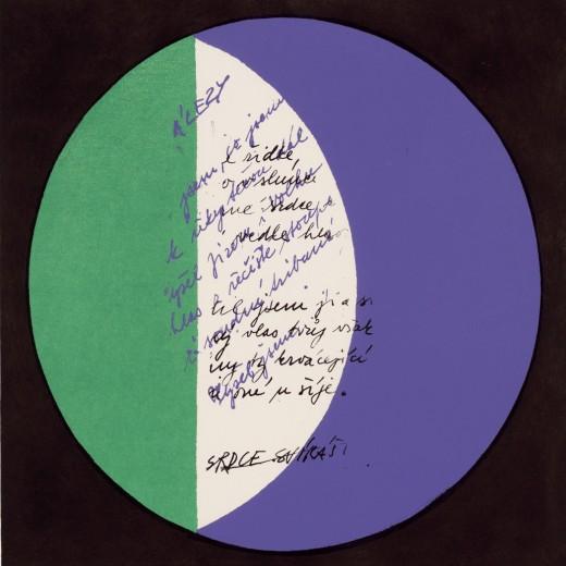 Rub VIII,1982, serigrafie z cyklu Ruby, 24,3 × 25,2 cm